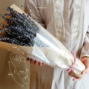 ラベンダーおかむらさきブーケ♪/富良野/ギフト・お祝い・お誕生日・お悔やみ・お礼・ホワイトデー・プレゼント・母の日・敬老の日・結婚祝い・新築祝い