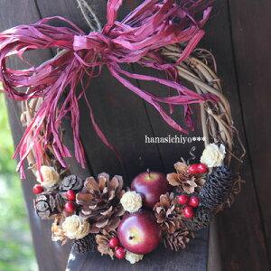 ミニサイズのリンゴリース赤リンゴリースミニ/りんご・玄関外用・クリスマスリース・ギフト・お...