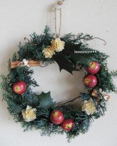 自分で作ればもっと楽しい!手作りキット◆クリスマスキャロルS/プリザーブドフラワー・クリス...