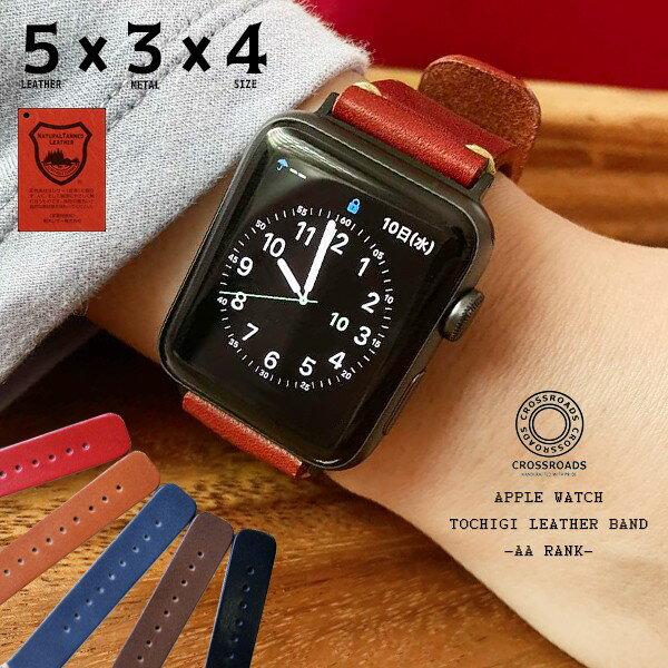 栃木レザーAAランク アップルウォッチバンドベルトapplewatchseries654321革レザー本革38mm40mm42