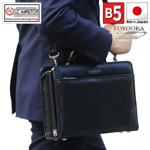 fff2301a085f ダレスバッグ 防水 リクルート・ビジネスバッグ - 価格.com