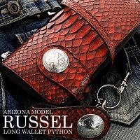 【KC,s】アリゾナ・ラッセルパイソンライダースウォレット/蛇革長財布