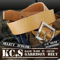 【KC,s】13/4インチギャリソンベルト/牛革ベルト