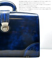 【ダレスバッグ】メンズ牛革【送料無料】Parleyパーリィー・クラシックシリーズグラデーション人気ドクターバッグダレスバックメンズ鞄出張旅行トラベルバッグBAG