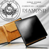 財布 二つ折り財布 メンズ『United HOMME -PRESIDENT- 』ダイアモンドコードバン×バッファローレザー短財布【革】【送料無料】【ユナイテッドオム】【さいふ・財布・ウォレット・wallet/saifu 】112KAI