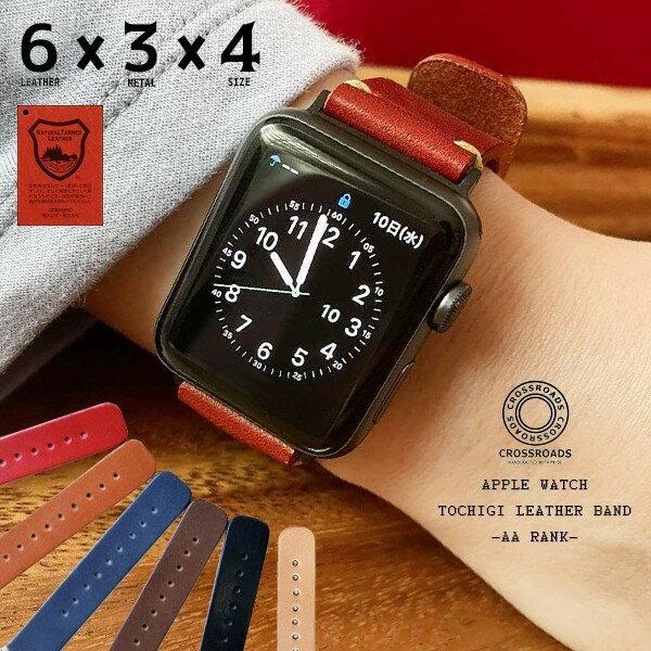 腕時計用アクセサリー, 腕時計用ベルト・バンド  AA apple watch series 6 5 4 3 2 1 38mm 40mm 42mm 44mm applewatch5 applewatch6 apple watch CROSSROADS