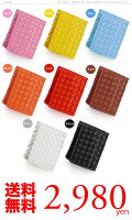 コンパクトで機能性抜群☆牛革メッシュミニウォレット☆ワンピース折財布☆選べる8色♪