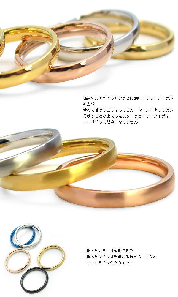指輪 リング  サージカルステンレスリング プレゼント メンズ レディース 6号7号8号9号10号11号12号13号14号15号16号17号18号19号20号21号23号 結婚 エンゲージ シルバー ピンクゴールド ゴールド 銀 金 可愛い かわいい サージカル ステンレス ファッションリング:革物通販