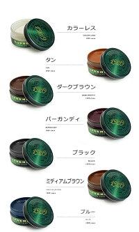 【送料無料】コロニル1909シュプリームクリームデラックス100mlColloni(ツヤ革・デリケートレザー用保革・ツヤ出しクリーム)新発売財布やバッグのメンテナンスにディアマント