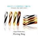指輪 リング ファッションリング 送料無料 ペアリングに プレゼントに...