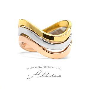 指輪 リング サージカルステンレスリング 送料無料 アルビレオ プレゼント ペアリングに メンズ レディース エンゲージリング シルバー ゴールド ピンクゴールド 5号7号9号11号13号15号17号19号21号 可愛い かわいい おしゃれ かっこいい 重ねづけ バレンタイン