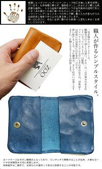 カードケース名刺入れ革【送料無料】ZOOラビットカードケース3イタリアンレザー製牛革カード入れ名刺ケース日本製ズー人気ブランド