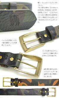 ベルト【送料無料】ZOOCOBRABELT3コブラベルト3イタリアンレザー製真鍮バックルスリムタイプ牛革イタリア製バックル日本製ハンドメイドデニムジーンズスーツビジネスカジュアル