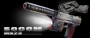 18以上用ガスハンドガン東京マルイ 固定スライドガスガン ソーコム Mk23