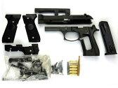 マルシンモデルガン組み立てキット M92F ブリガーディア ブラック ヘビーウェイト 発火式