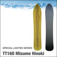 GENTEMSTICK Hinoki×Mizume core ゲンテン スノースティック スノーボード スノーサーフィン ...