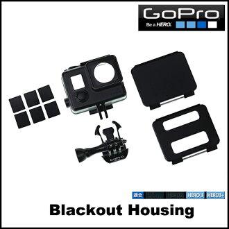 GoPro GOPRO 配件 blackouthouging