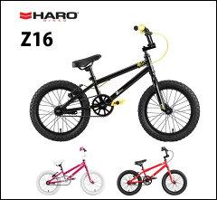 HARO BIKES ハロー バイクス ゼット16 キッズ バイク 2014年 完成車 子供用 自転車HARO BIKES Z...