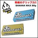 Bananawax80_1
