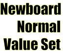 NEWボード チューンアップ 「ノーマルバリューセット」【送料無料】の商品画像