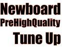 NEWボード チューンアップ 「プレハイクオリティーコース」【送料無料】の商品画像