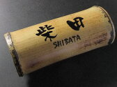 表札 竹素材 の 木表札 『バンブーアーチ』節あり 日本的 アンカー付け オリジナル 竹 竹表札 天然木 彫刻