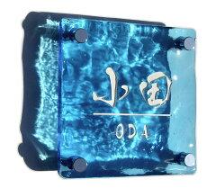 表札 ムラノ ガラス表札 ビス付けタイプ 4色 波打つ 映り込みが 美しい 人気 ヴェネチア …