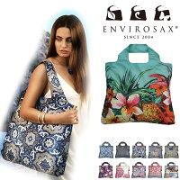 エンビロサックス エコバッグ ENVIROSAX トートバッグ ショッピングバッグ エコバック 折りたたみ 海外ブランド