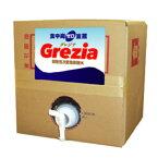 弱酸性次亜塩素酸除菌水 【20L】 グレジア ウイルス対策 grezia 食中毒