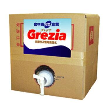 弱酸性次亜塩素酸除菌水 10L グレジア コロナウイルス対策 消毒液