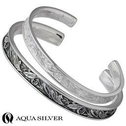 アクアシルバー AQUA SILVER バングル ペアー シルバー ジュエリー ブレスレット 925 スターリングシルバー AS-BG070F-071-P