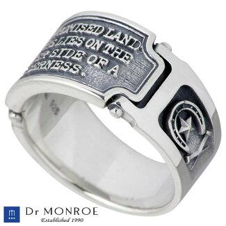 [DrMONROE]【ドクターモンロー】(FC-222-SV)シルバーリング/メンズ/メッセージ/SV925/Silver/指輪/13~23号【ラッピング無料】