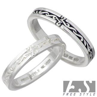 FREESTYLE【フリースタイル】アラベスクシルバーペアーリング指輪7~15号13~21号