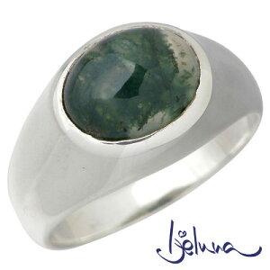 [Ijeluna]【アイジェルナ】シルバーリング 8x10mmモスアゲート/指輪[Ijeluna]【アイジェルナ】...