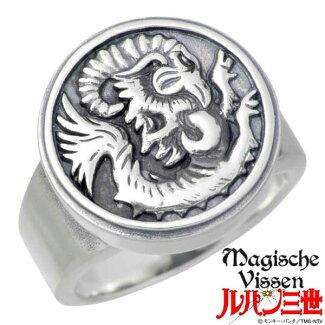 [MagischeVissen]【マジェスフィッセン】シルバーリング/ルパン三世カリオストロの城伯爵/指輪/15~21号