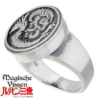 【MagischeVissen/マジェスフィッセン】シルバーリング/ルパン三世カリオストロの城伯爵/指輪/15~21号