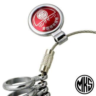 【MKS/明工舎】メイコーリング/指輪ゲージ/1〜30号/全国標準規格