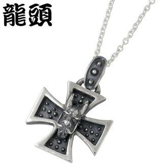 【龍頭】[RYUZU]小龍X霰(あられ)鉄十字シルバーネックレス/ドラゴン/クロス/ペンダント