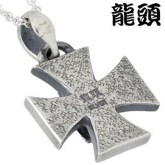 【龍頭/RYUZU】小龍X霰(あられ)鉄十字シルバーペンダント/チェーン付き/ドラゴン/クロス/ネックレス