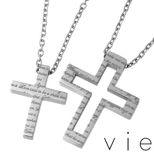 ペアアクセサリー, ペアネックレス・ペンダント  vie vie-N1158-1159