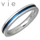 vie【ヴィー】ブルーラインステンレスリング指輪7〜21号青BULE