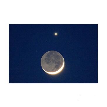 【ネコポス対応】風景写真 ポストカード 空 雲 星 月 飛行機 花 風景空の写真家 フォトグラファー 写真【SIESTA】【空工房】「三日月と金星」