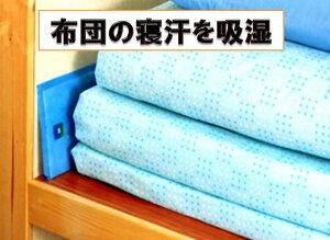 布団 用乾燥マット【布団に挟んで寝汗を取る乾燥剤(再生センサー付き)】(約28cm×20cm×2枚...