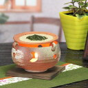 信楽焼 和風 おしゃれ 茶香炉 アロマポット お茶 香り 陶器 おしゃれ 火色灰吹茶香炉 ロウソク付 インテリア ギフト 和  ty-0011