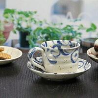 Shin 長崎潔具咖啡杯 / 表面設計 (藍色) 咖啡碗菜 / 陶咖啡 / 儀器 / 碗菜 / 陶器 / 咖啡廳 Mag / 碗 / 長崎陶器 / 粘土 / 和 / 馬克杯 / 杯子 / 盤子 / 杯子而時