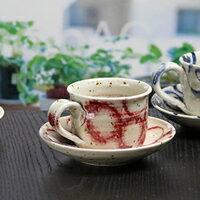信長崎潔具咖啡的杯水花紋咖啡碗菜陶器咖啡 / 儀器 / 碗菜 / 陶器 / 咖啡杯子 / 碗菜 / 長崎陶器 / 土壤和馬克杯、 杯子、 盤子、 馬克杯 / / 當