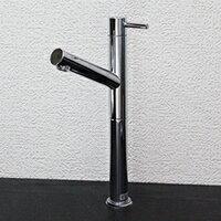 立ち水栓 【手洗い鉢用の立水栓 単水栓】[se-0007]:信楽焼き専門店・陶器工房しがらき