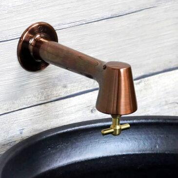 信楽焼 和風 おしゃれ 水栓 壁水栓 手洗い鉢用 給水 単水栓 横水栓 se-0032
