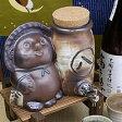 焼酎が美味しくなると評判の信楽焼 焼酎サーバー 還暦祝い たぬきの焼酎サーバー 陶器サーバー 信楽焼サーバー 狸サーバー ギフト 焼酎カップ2客付き[ss-0111]