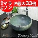 【P最大33倍・1800円OFFCP有】【送料無料】 信楽焼 和風 お...